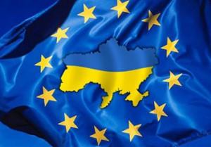 """Європейська комісія оголосила конкурс проектів в рамках ініціативи ЄC """"Корпус Європейської Солідарності"""""""