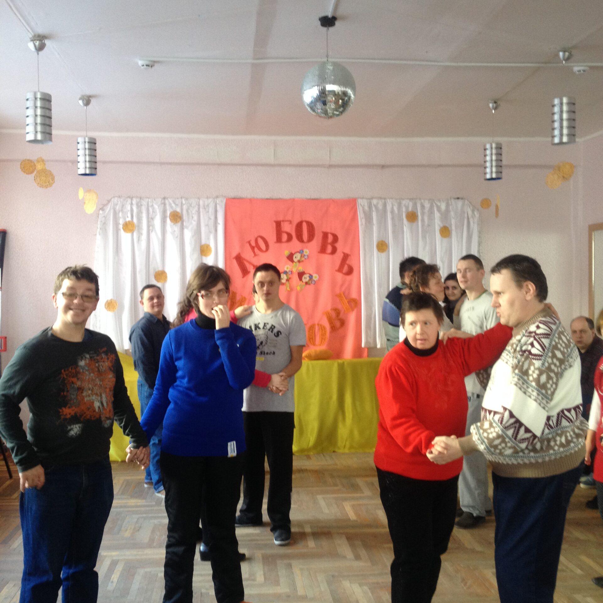 Свято любові в КЗ «Харківський міський центр комплексної реабілітації для осіб з інвалідністю «Промінь»