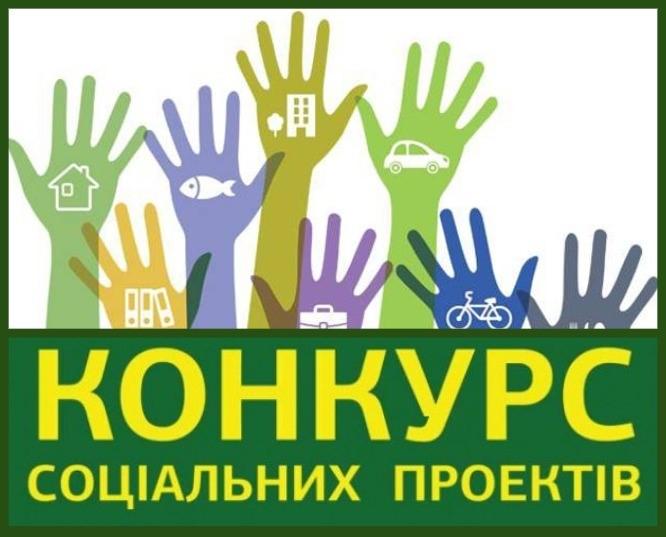 Управління праці та соціальних питань Департаменту праці та соціальної політики ХМР інформує